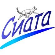 Логотип компании Компания Сиата (Киев)