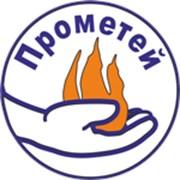 """Логотип компании """"Прометей"""" Кыргызстан (Бишкек)"""