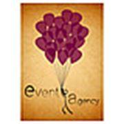 Логотип компании EventAgency (Киев)