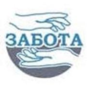 Логотип компании Забота, СПД (Киев)
