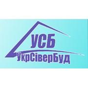 Логотип компании ДП УкрСиверБуд, ЗАО ДСК (Чернигов)