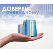 Логотип компании Бригада строителей (Киев)