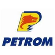 Логотип компании Petrom - Moldova, SA (Кишинев)