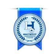 Логотип компании Институт недвижимости и оценки, РУП (Минск)