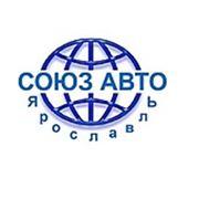 """ООО """"Союз Авто"""" Ярославль"""