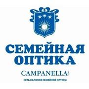 Логотип компании Полароид, ООО (Санкт-Петербург)