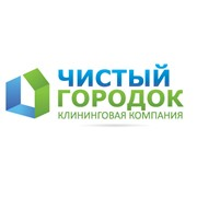 Логотип компании Клининговая компания Чистый Городок, ООО (Краснодар)