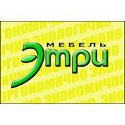 Логотип компании Этри, ООО (Донецк)