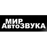 Логотип компании Мир Автозвука, ЧП (Бендеры)