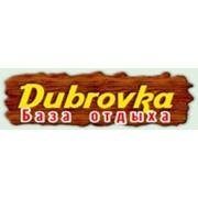База отдыха Дубровка, ЧП