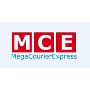 Логотип компании MEGA COURIER EXPRESS (Ташкент)