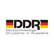 Логотип компании DDR Group (ДДР Груп), ООО (Екатеринбург)