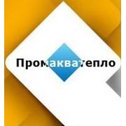Логотип компании Промакватепло, ЧП (Минск)
