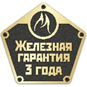 Логотип компании Все для бани и саун, ТОО (Алматы)