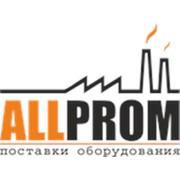 Логотип компании АльПром-Казань (Казань)