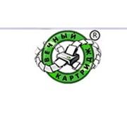 Логотип компании Вечный картридж, ООО (Киев)