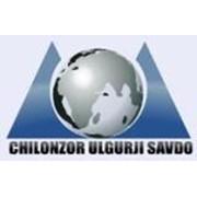 Логотип компании Chilonzor Ulgurji Savdo, ОООПроизводитель (Ташкент)