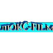Логотип компании Люкс филм, ЧП (Киев)