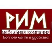Логотип компании Мебельная компания РиМ, ЧП (Николаев)