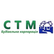 Логотип компании Строительная корпорация СТМ, ООО (Киев)