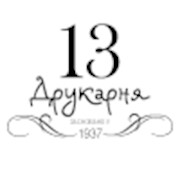 Логотип компании Друкарня № 13(Типография 13), КП Городская Типография Харьков (Харьков)