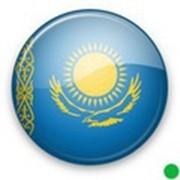 Логотип компании ОйлГаз Комонвэлс, ТОО (Алматы)