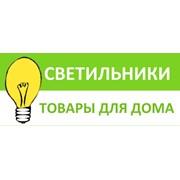 Логотип компании Матяш Я.М., ИП (Минск)