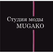 Логотип компании Студия моды MUGAKO (Минск)
