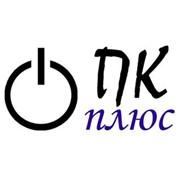 Логотип компании ПК Плюс - Служба компьютерной поддержки (Бровары)