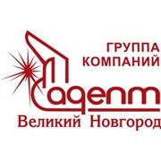 Великоновгородский мясной двор, ОАО
