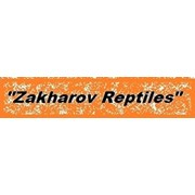 """Логотип компании """"Zakharov Reptiles"""" (Киев)"""
