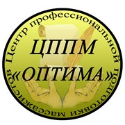 "ЦППМ ""Оптима"""