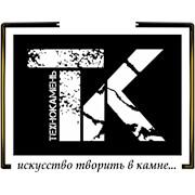 Логотип компании ТехноКамень, ООО (Минск)