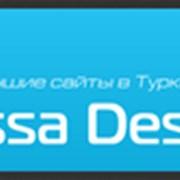 "Логотип компании Вебстудия ""Арасса-Дизайн"" (Ашхабад)"
