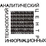 Логотип компании Ацит 2, ООО (Воронеж)