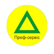 Логотип компании Преф-сервис, ЧП (Луцк)