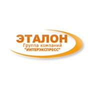 Логотип компании Стожары ПКФ, ООО (Киев)