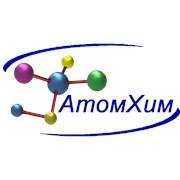 АтомХим