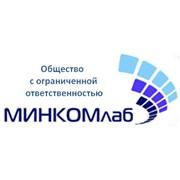 Логотип компании МИНКОМлаб, ООО (Минск)