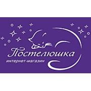 Логотип компании Постелюшка, ЧП (Харьков)