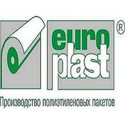 Логотип компании Европласт, ООО (Харьков)