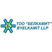 Логотип компании Белкамит, ТОО (Алматы)