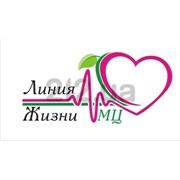 Логотип компании Медицинский центр Линия жизни (Харьков)