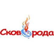 Логотип компании Интернет-магазин «Сковорода» (Киев)