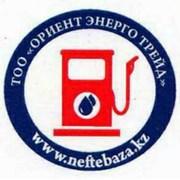 Логотип компании Ориент Энерджи Трэйд (Orient Energy Trade) (Алматы)