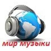 Логотип компании Мир музыки, ЧП (Одесса)