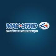 Логотип компании Mac-Stro, SRL (Кишинев)