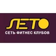 Логотип компании «Лето» (Щёлково)