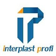 Логотип компании Interplast-Profi (Интерпласт-Профи), ТОО (Нур-Султан)