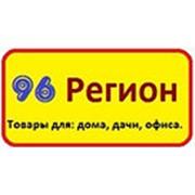 """Логотип компании """"96 РЕГИОН"""" (Екатеринбург)"""